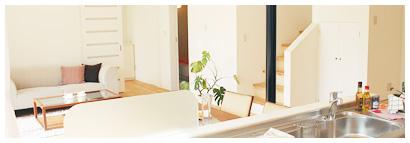 お家の新築・リフォーム・リノベーション